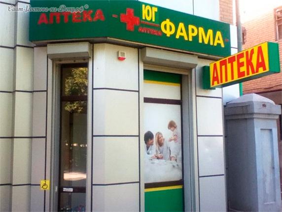 spermaplant-kupit-ukraina